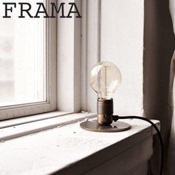 frama second