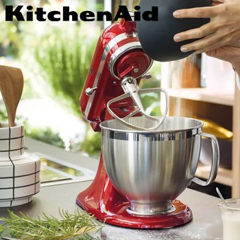KitchenAid landing page